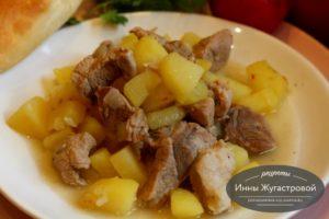 Свинина с картошкой и луком