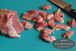 Шаг 1. Нарезать мясо