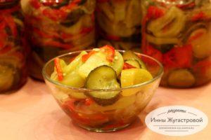Донской салат на зиму