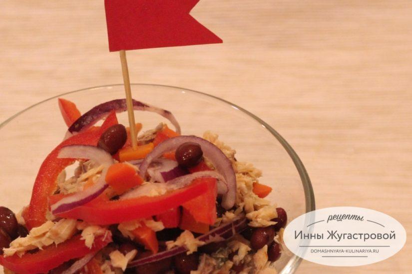 Революционный салат 7 ноября из консервированной горбуши и красной фасоли