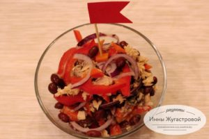 Салат с фасолью и горбушей
