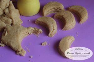 Шаг 4. Вырезать печенье