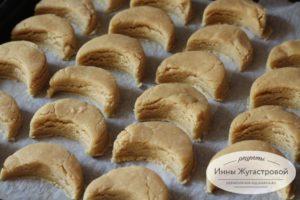 Шаг 5. Выложить печенье
