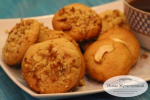 Печенье с халвой без яиц