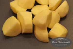 Шаг 1. Нарезать картофель