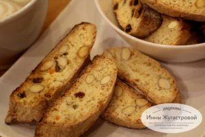 Бискотти итальянское хрустящее печенье