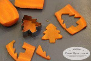 Украшение из морковки
