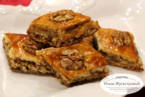 Домашняя пахлава с грецкими орехами