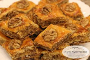 Домашняя армянская медовая пахлава