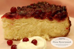 Бисквитный пирог перевертыш с клюквой