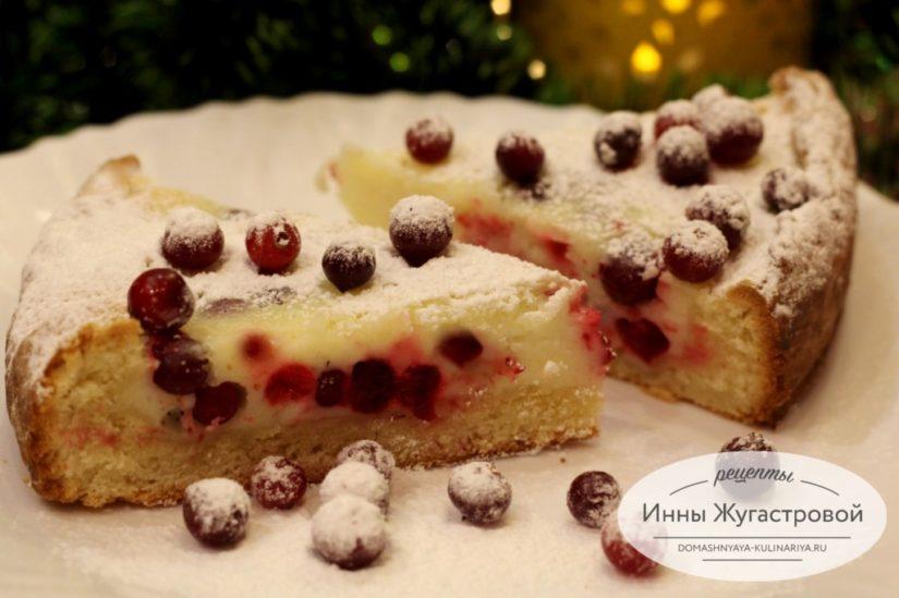 Открытый клюквенный пирог с целыми ягодами клюквы и сметанной заливкой