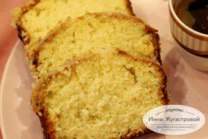 Лимонный кекс со сметанной помадкой