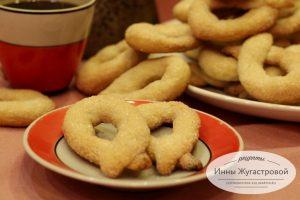 Песочное итальянское печенье торчетти