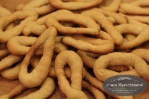 Итальянское печенье торчетти