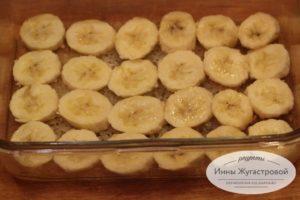 Шаг 9. Выложить бананы