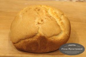 Шаг 11. Хлеб готов