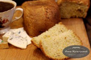 Хлеб с пряностями в хлебопечке 600 грамм