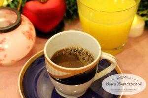 Шаг 6. Кофе готов