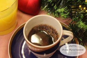 Кофе в апельсине