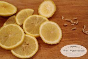 Шаг 6. Лимон нарезать