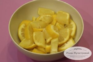 Шаг 4. Подготовить лимоны