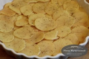 Шаг 7. Выложить картофель