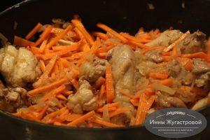 Шаг 6. Добавить морковь