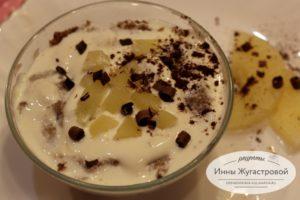 Шоколадный десерт Северное сияние