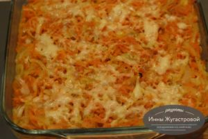 Судак в духовке под морковной шубой