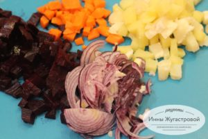 Шаг 1. Нарезать овощи