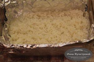 Шаг 4. Выложить рис