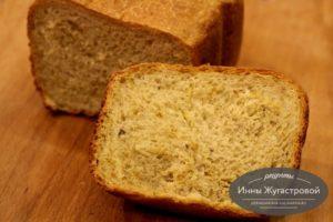 Шафрановый хлеб в хлебопечке Мулинекс
