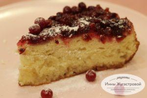 Клюквенный бисквитный пирог перевертыш