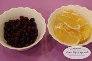 Шаг 4. Очистить апельсин