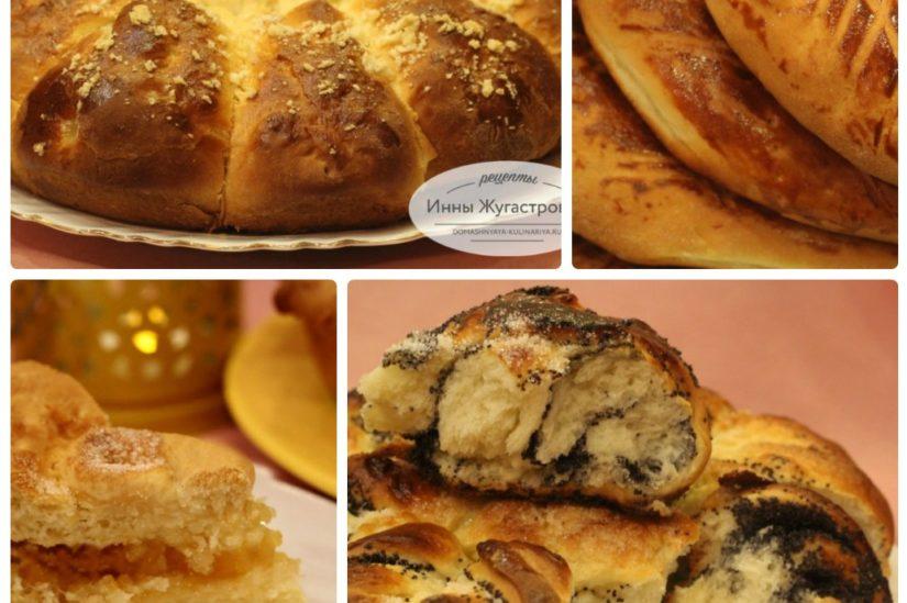Домашние рецепты сладкой и несладкой дрожжевой выпечки