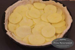 Шаг 10. Выложить картофель