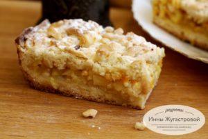 Пирог по рецепту Ирины Аллегровой с цитрусами и яблоками