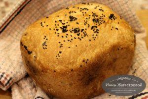 Оливковый хлеб с черным тмином в хлебопечке