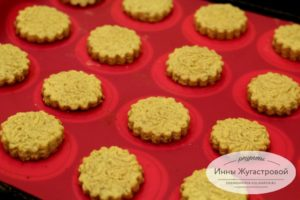 Песочное печенье из орехового теста