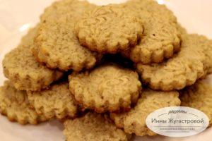 Ореховое печенье с обжаренными грецкими орехами