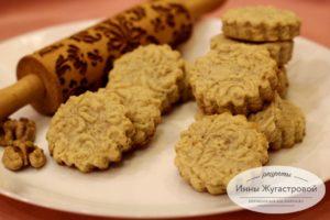 Ореховое печенье с грецкими орехами
