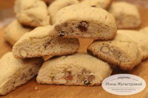 Печенье песочное с орехами шакарлотти