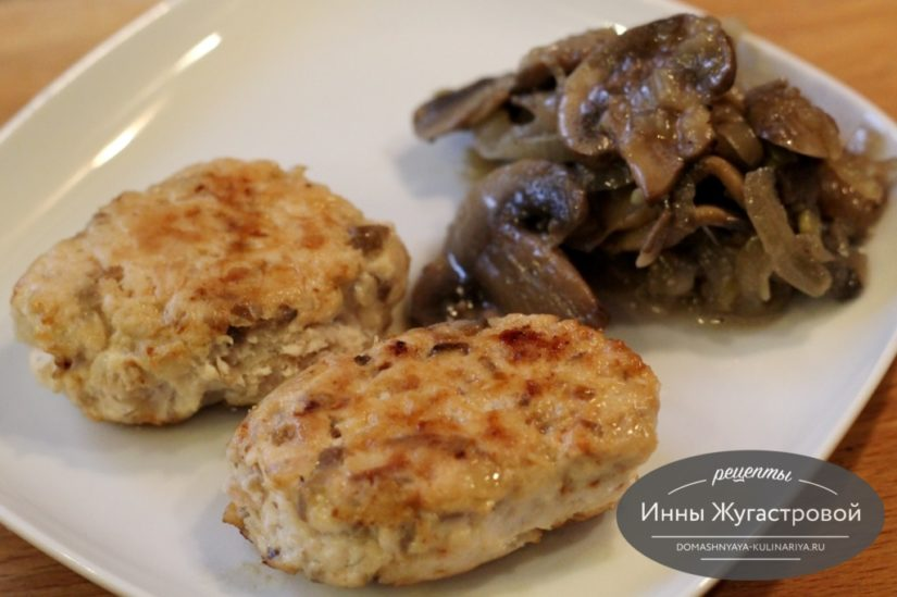 Котлеты из куриного филе с грибами