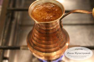 Кофе по еревански
