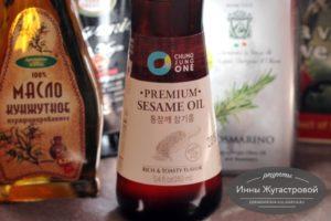 Кунжутное (сезамовое) масло