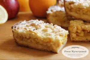 Пирог Ирины Алллегровой с цитрусами и яблоками