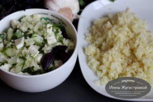 Салат с рисом из цветной капусты