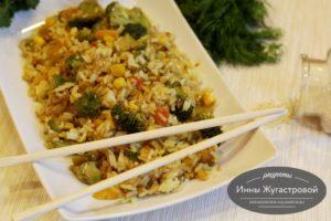 Рис с обжаренным кунжутом и овощным ассорти