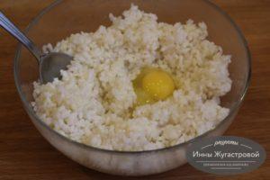 Отварить рис