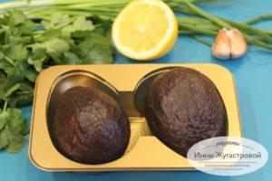 Авокадо для гуакомоле